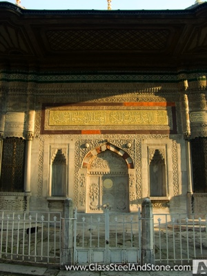 The Fountain of Ahmed III in Istanbul, Istanbul